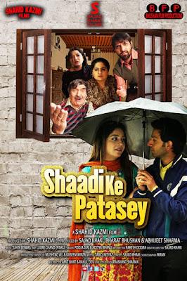 Shaadi Ke Patasey (2021) Hindi 720p | 480p HDRip x264 600Mb | 250Mb