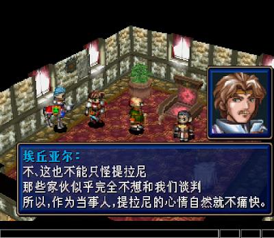 【SS】光明與黑暗3部曲:第一部王都的巨神中文版+攻略!