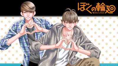 Boku no Rinne de Shimaki Ako