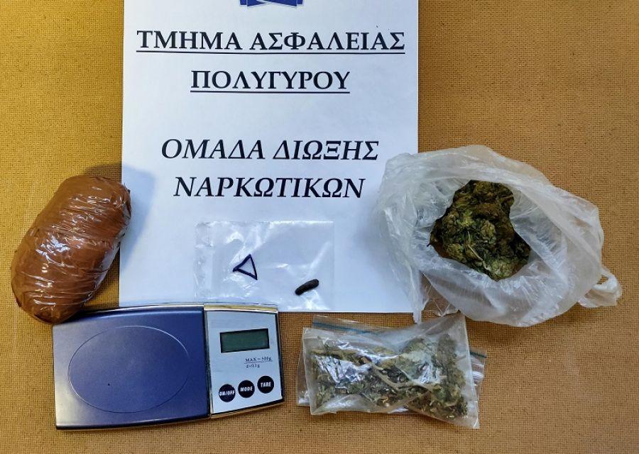 Έκρυβε 100 γραμμάρια χασίς στο σπίτι του στην Χαλκιδική (ΦΩΤΟ)