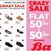 《优惠每天有 Promotion 》Bata 在11月分推出超省钱优惠 Crazy Sale! 这绝对是不能错过的省钱机会!