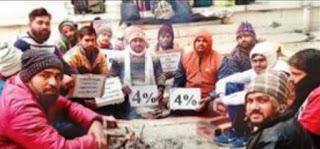 69000 शिक्षक भर्ती के दिव्यांग अभ्यर्थियों ने सांसद को सौंपा ज्ञापन-69000 teacher bharti