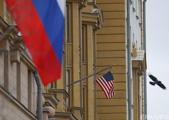 Прапори РФ і США