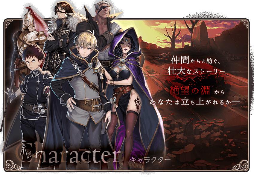 GoetiaX characters