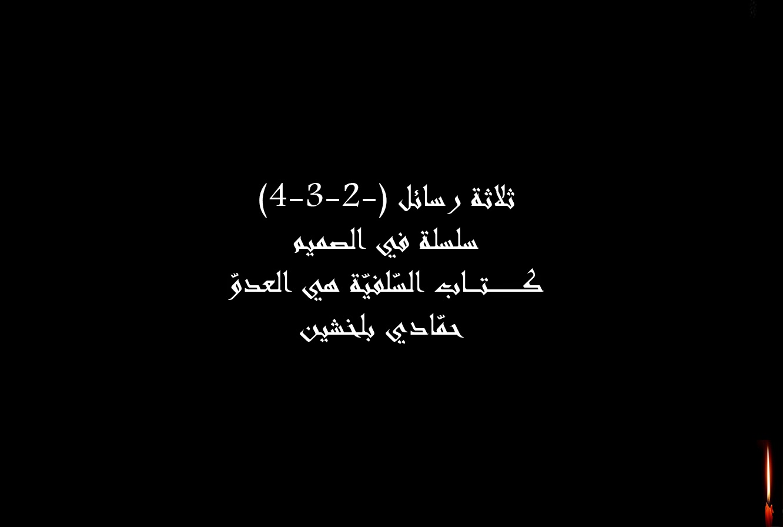 2e284a4140b7e الامام الثائر زيد بن علي ع Zayd ben `Alî ben al-Husayn ben `Alî   2014