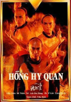 Poster phim: Hồng Hy Quang (USLT) 1988