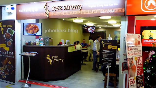 Kee-Hiong-Klang-Bak-Kut-Teh-Singapore-奇香吧生肉骨茶