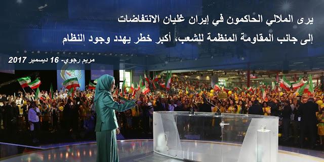 الرئيسة مريمرجوي