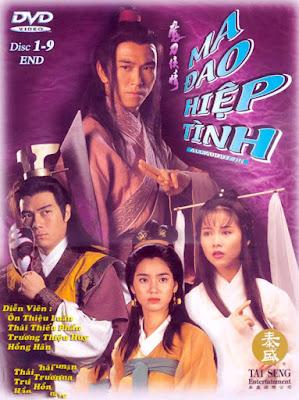 Poster phim: Ma Đao Hiệp Tình (USLT) 1993
