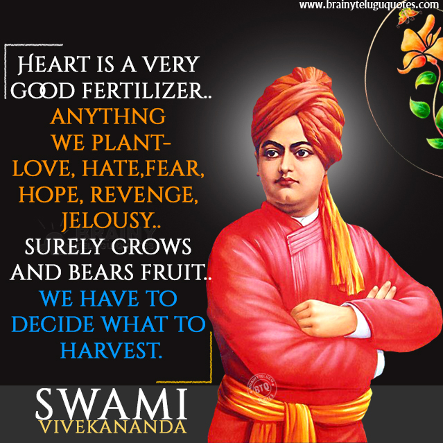 swami vivekananda quotes in english, swami vivekananda hd wallpapers free download