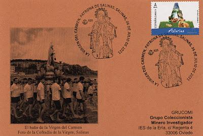 filatelia, tarjeta, Grucomi, Salinas, Virgen del Carmen