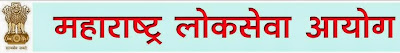 700 Vacancy at MPSC - Kar Sahayak Recruitment 2014