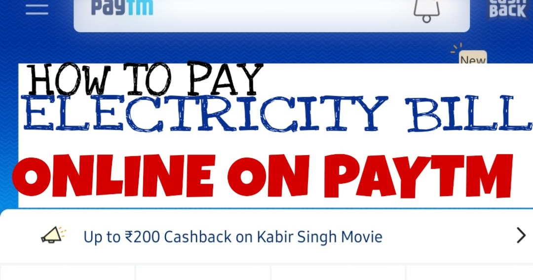 7 Steps To Pay Your Electricity Bill Online 2019 Tips and tricks:-