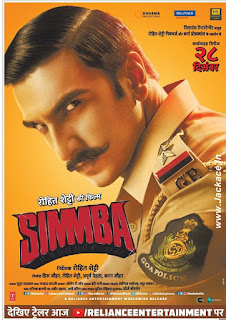 Simmba First Look Poster 9