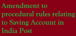 Amendment to procedural rules relating to Saving Account