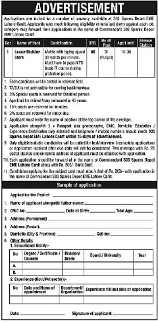 join-pak-army-ldc-jobs-2020-303-spares-depot-lahore