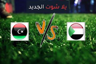 نتيجة مباراة السودان وليبيا اليوم السبت 19-06-2021 كأس العرب