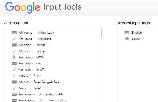 google-telugu-input-tools-for-windows