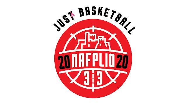 """3η χρονιά στο Ναύπλιο το 3on3 """"Just Basketball"""" Summer 2020 - Ξεκίνησαν οι εγγραφές"""