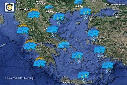 Meteo24News.gr : Αλλάζει ο καιρός το Σάββατο -Αναλυτική πρόγνωση