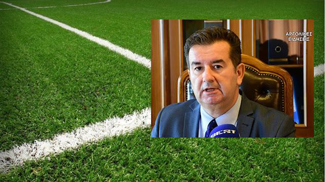Μαλτέζος: Επίσπευση της διαδικασίας σύνταξης μελέτης για το Ενωσιακό γήπεδο Αργολίδας (βίντεο)