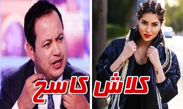 mariem dabbegh clash samir elwafi