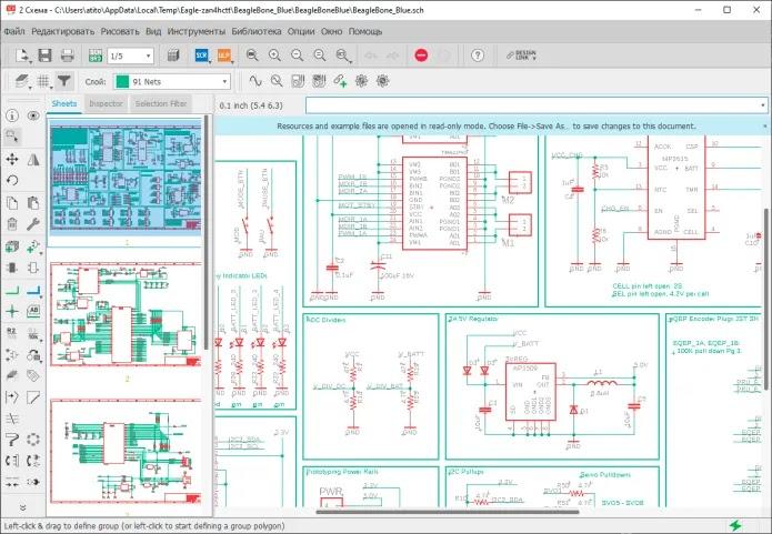 تحميل برنامج Autodesk EAGLE Premium 9.6.1 لتصميم إلكتروني متقدم