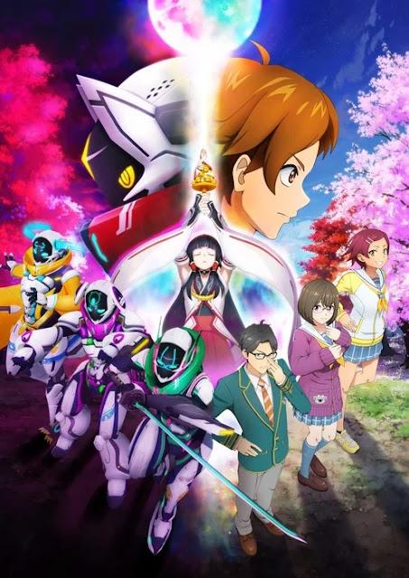 El anime Shikizakura