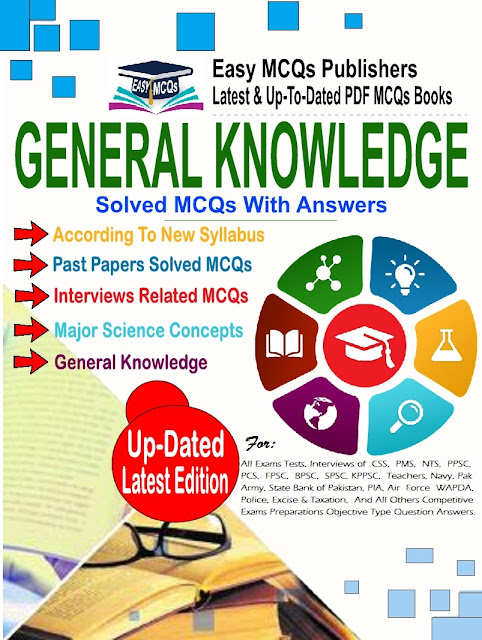 Dogar Sons Carvaan MCQs PDF Guide For General knowledge Question Answers Preparations