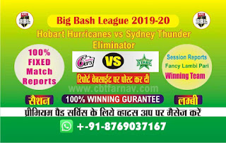 Star vs Sixer Big Bash Qualifier