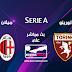 مشاهدة مباراة ميلان وتورينو بث مباشر بتاريخ 26-09-2019 الدوري الايطالي