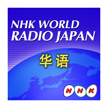NHK World Frequencies all Satellites - Channels Frequency