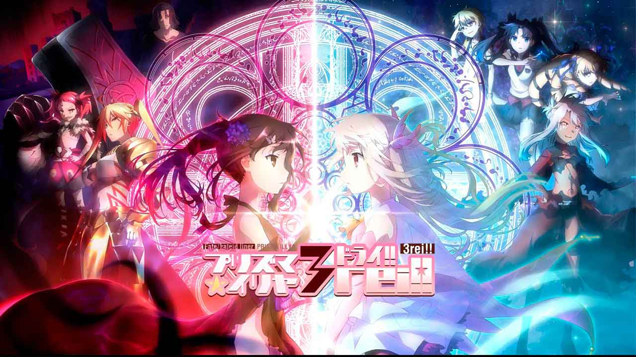 Fate/Kaleid Liner Prisma☆Illya 3Rei!! BD (Episode 01 - 12) Subtitle Indonesia