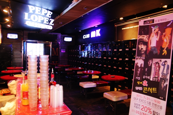 Fun Amp Free Daegu Travel July 2011