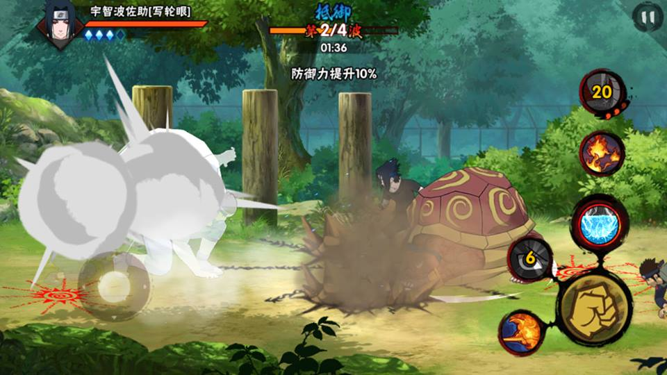 download naruto games for android phone