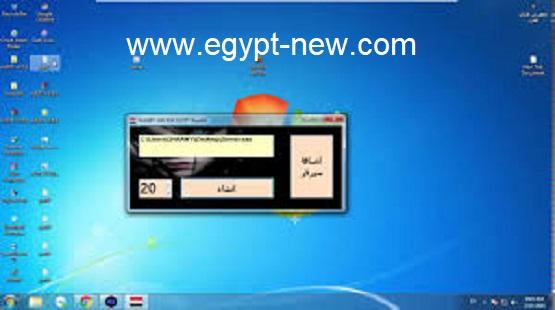 GHAWY HACKER EGYPT Base64 2021