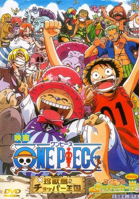 One Piece Movie 3: Chinjuu-jima no Chopper Oukoku BD Subtitle Indonesia