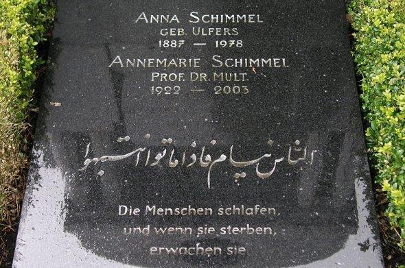 kuburan Annemarie Schimmel