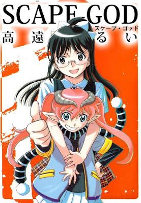 [Manga] SCAPE-GOD スケープ・ゴッド Raw Download