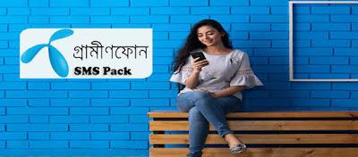 GP SMS Pack 2020: GP 500 SMS 30 Days