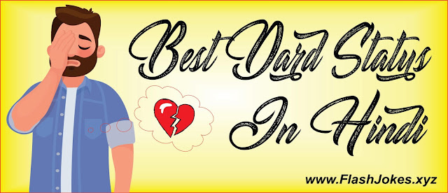 Best Dard Status | Sorrow Status | Painful Status In Hindi Best Dard Status In Hindi