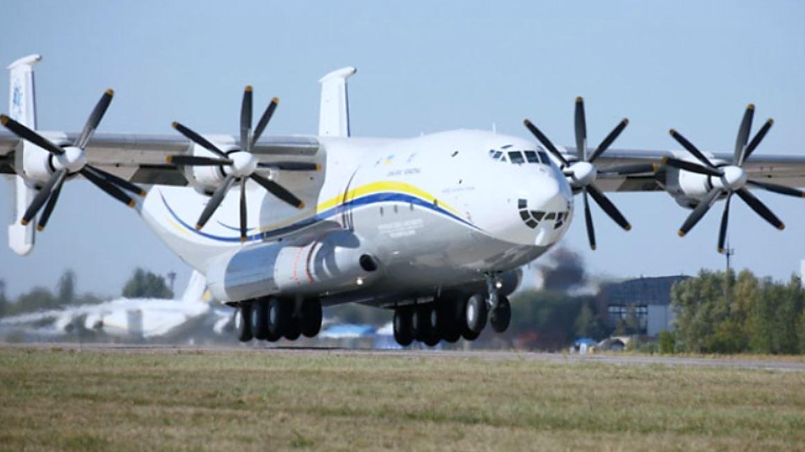 Antonov An-22 Antei