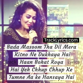 song-quotes-2018-zindagi-mil-jayegi-neha-kakkar-instagram