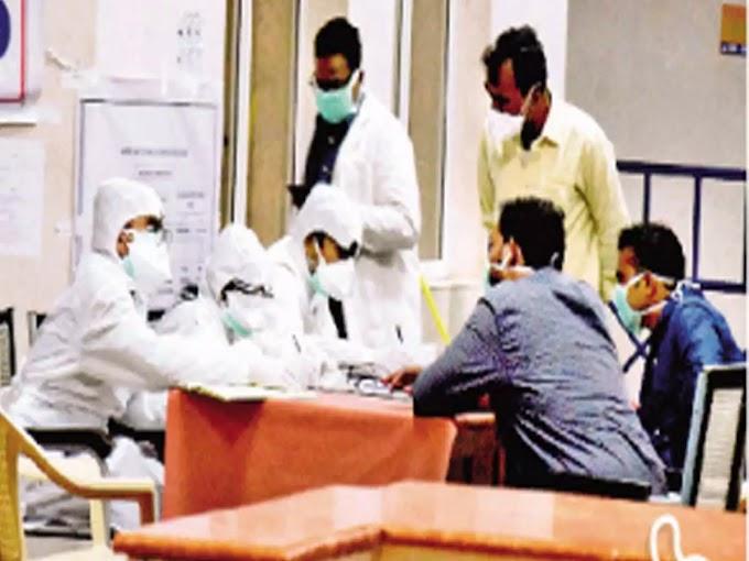 Home quarantine people did health training