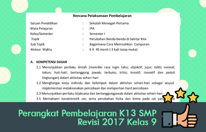 Perangkat Pembelajaran K13 SMP Revisi 2017 Kelas 9