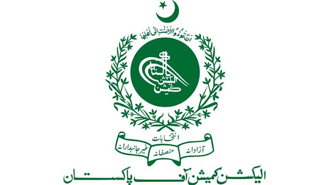 ECP Jobs - Pakistan Election Commission Jobs 2021 - Apply online at www.ecp.gov.pk - Assistant Director jobs 2021