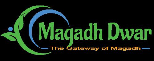 Magadh Dwar