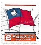 Selo Bandeira de Taiwan, NT$6