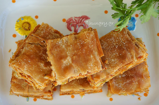 Leek Pie with Country Style Phyllo Sheet