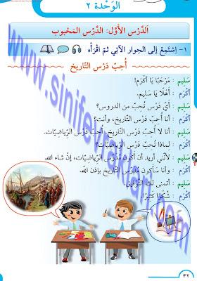 8. Sınıf Arapça Meb Yayınları Ders Kitabı Cevapları Sayfa 32